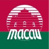 マカオ政府観光局