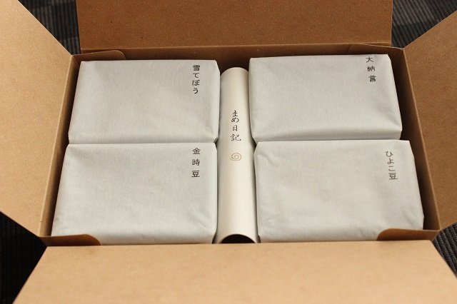 金沢にし茶屋街にある「かわむら」の甘納豆詰め合わせ「まめ日記」