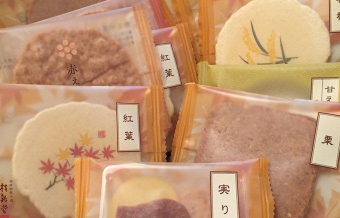 名古屋駅で迷わずサッと買える!帰省のお土産にぴったりのお菓子