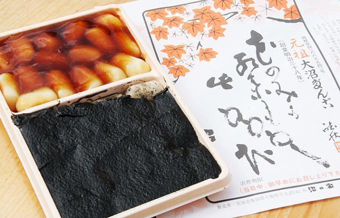 【北海道】当日中じゃないと、味わえないもちもち感! なんとも贅沢な「大沼だんご」