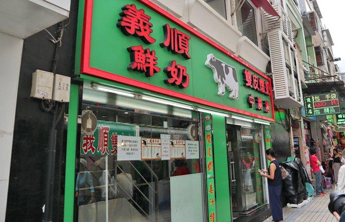 【マカオ極旨ローカルフード編】セナド広場周辺に点在する人気のお店をチェック!