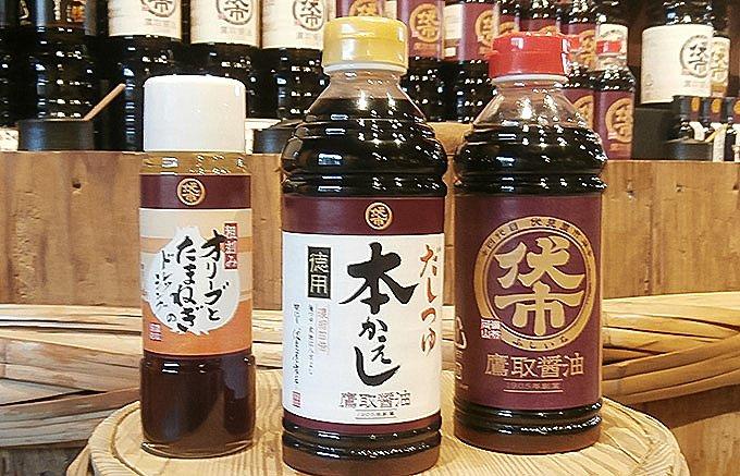 備前焼の里で愛され続ける創業110余年の老舗醤油屋・鷹取醤油。