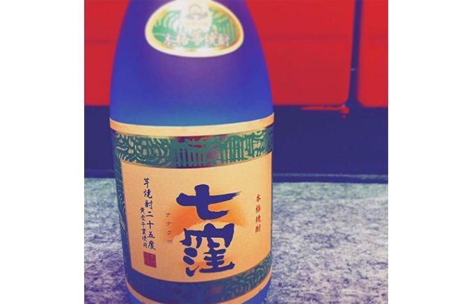 プレミアム焼酎「魔王」の魂を受け継いだ、父の日の贈り物にしたい絶品芋焼酎