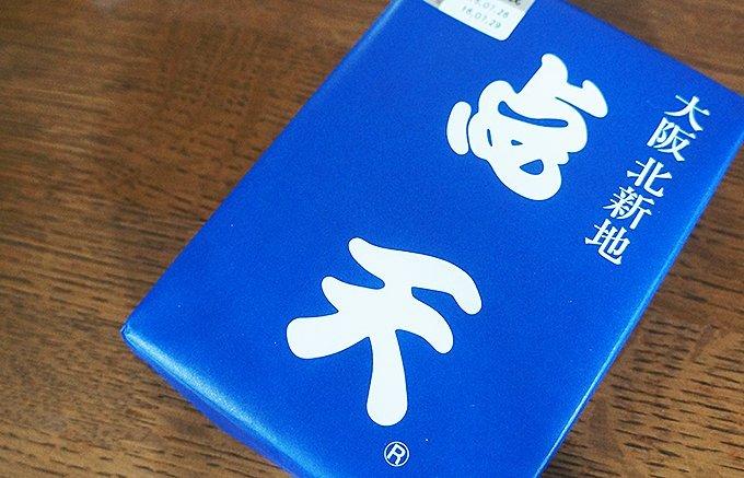 関西国際空港で迷わずサッと買える!日本と大阪を代表する名物土産