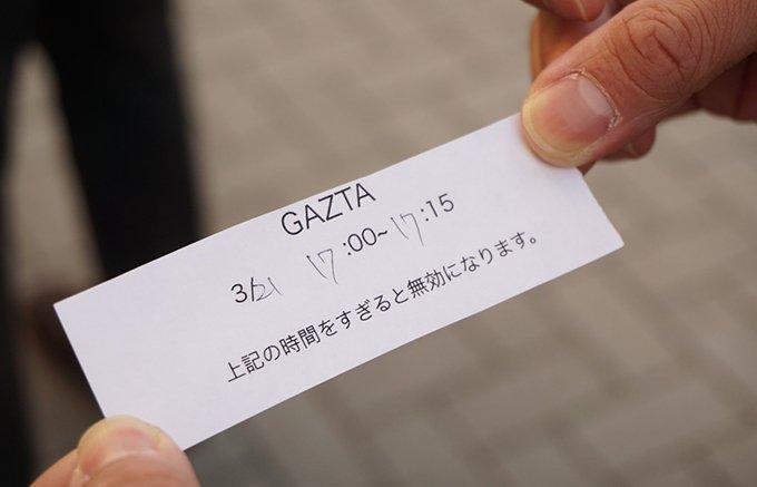 日本で1か所!シェフの情熱が起こした奇跡から誕生したチーズケーキ「GAZTA」
