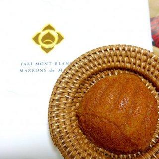 日本人の五感に響く。秋冬だけの焼きモンブラン「マロン・ド・マール」