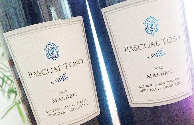 【ワインを贈る#1】気品と重厚と革新。目上の方にこそアルゼンチンワインを。