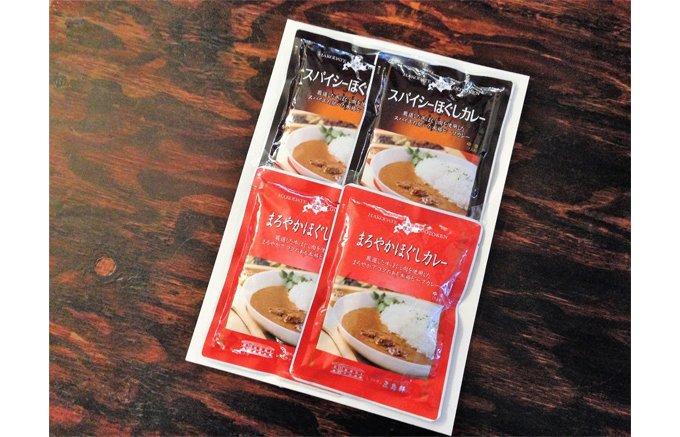 北海道最古の有名洋食店、函館・五島軒の「ほぐし肉カレー」