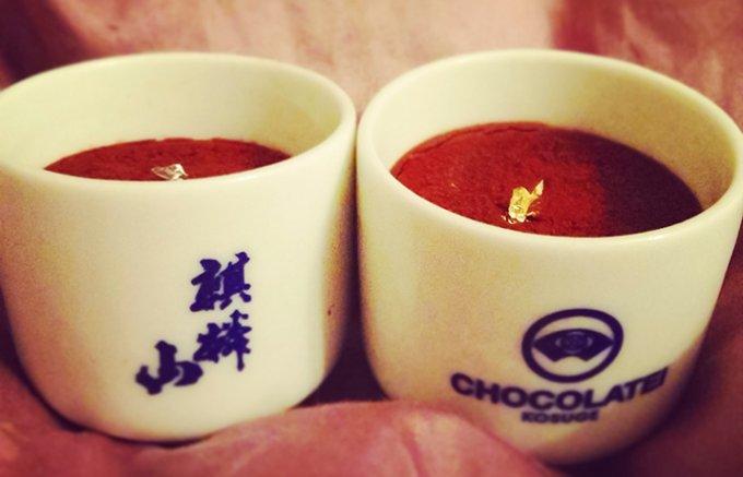 日本酒好きの彼に贈りたい! おちょこで利き酒ショコラ。