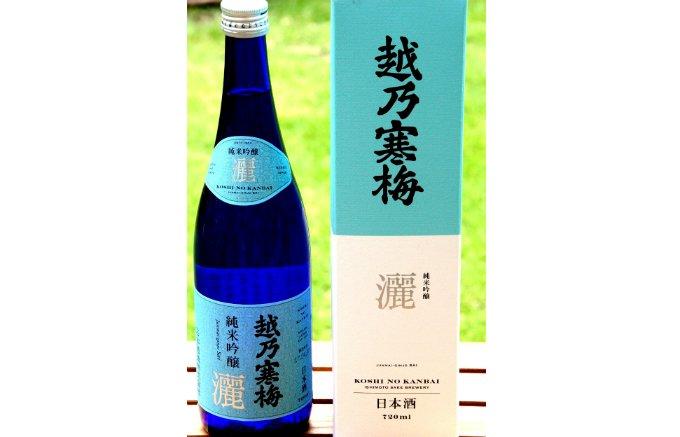 新潟「越乃寒梅」に、45年ぶりに新作登場!それが純米吟醸「灑(さい)」