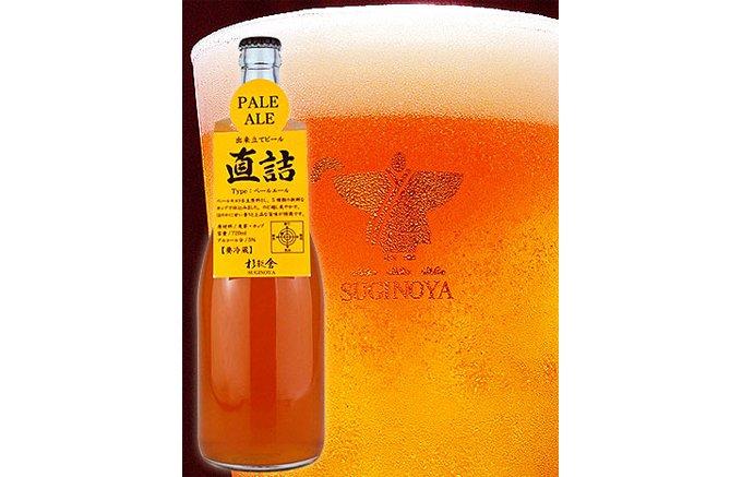 出来立て地ビールが自宅で飲める!工場直送「直詰めビール」