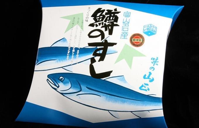 【黒部ダム・合掌造り集落】富山県で絶対寄りたい観光地と絶品手土産5選