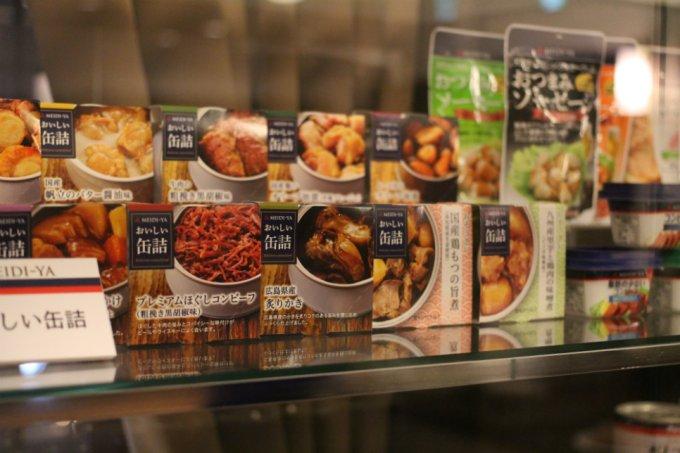 贅沢なひとときが味わえる!『明治屋』のプレミアムな缶詰