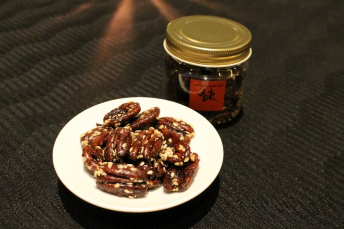 陳建一さんのお店の「ナッツの飴炊き」は、食感と絶妙な甘さのバランスが秀逸!