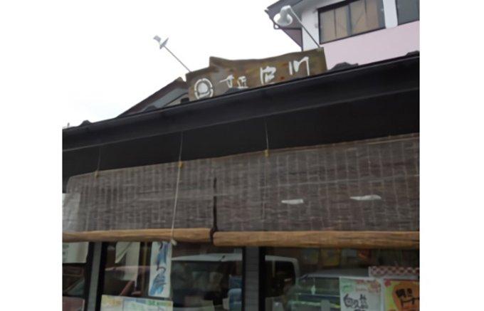 大子町の氷華を和菓子で表現!涼しげな彩が美しい「久慈川の氷華餅」