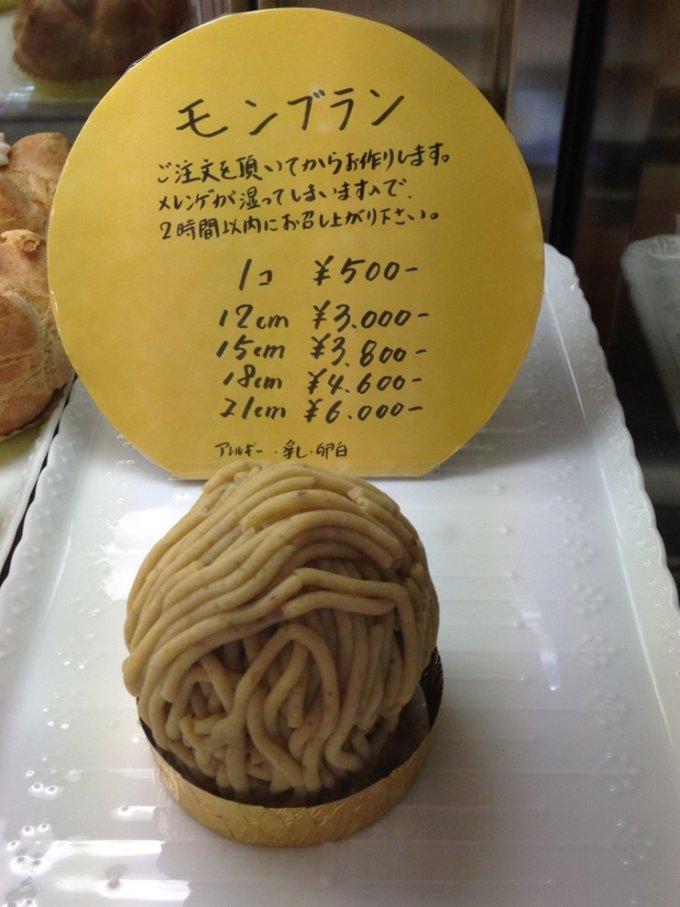7/4、和栗モンブランの超有名店からお取り寄せ手作りモンブランキットが新発売!