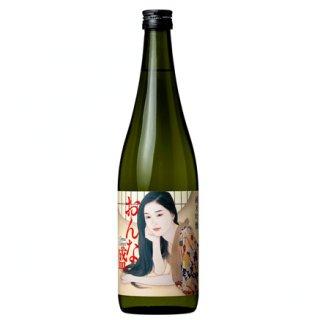 にいがた美醸10周年記念酒「おんな盛」がしっとりと発売!