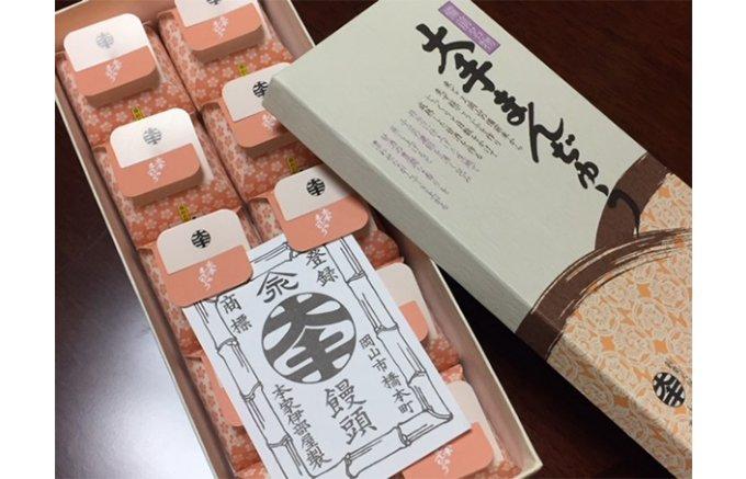 日本三大まんじゅうの一つ、170年愛される納得の味、大手まんぢゅう