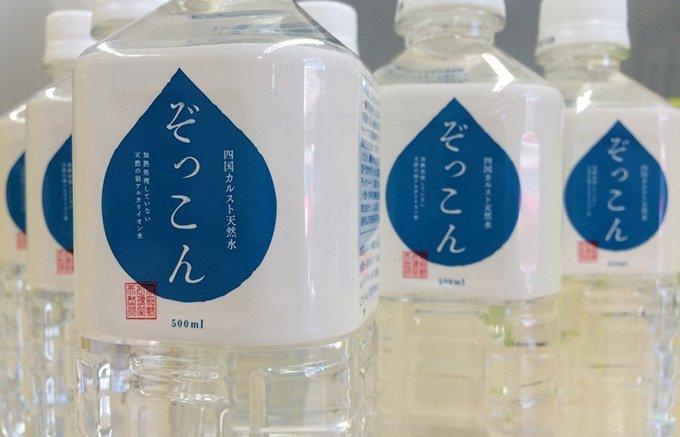一口で利き水できる?「軟水」と「硬水」硬度別おすすめ日本の名水の違い