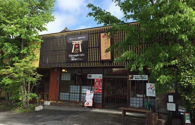 熊本地震復興への願いを込めて。老舗和菓子店『阿蘇 和菓子 向栄堂』の「葛ソルベ」