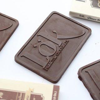 超希少!世界でも8%しか生産されない幻のコロンビアチョコレート