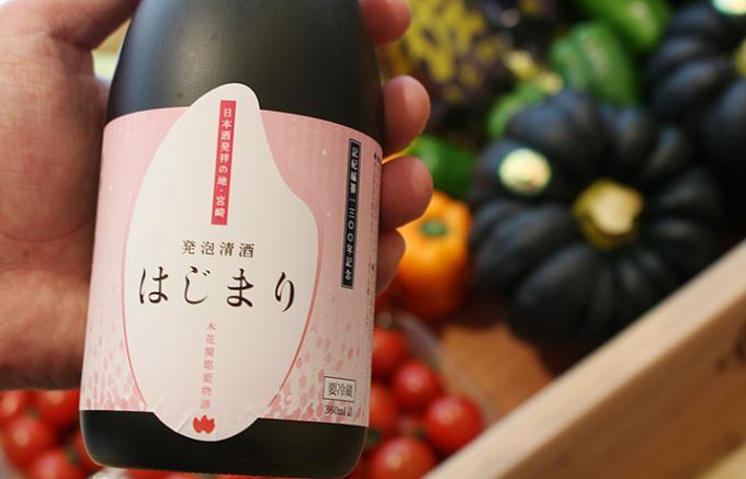 【宮崎】「はじまり」とういう名の微発泡日本酒が紡ぐ物語