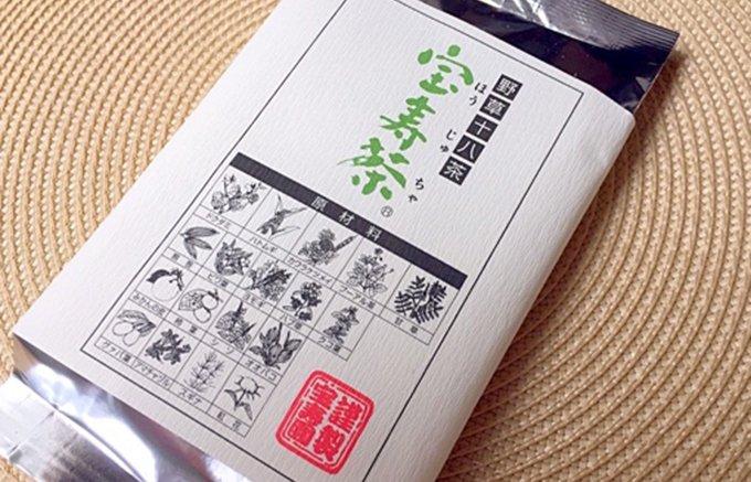 和食薬膳の老舗料亭によるこだわりブレンド茶!