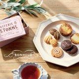 【期間・数量限定】ブルターニュ クッキーアソルティ<缶>ボヌール