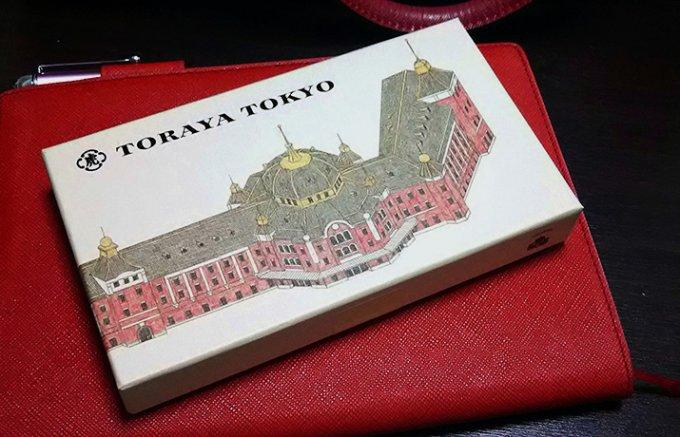 【出張者必見】東京駅限定 老舗「とらや」の手帳サイズの小形羊羹