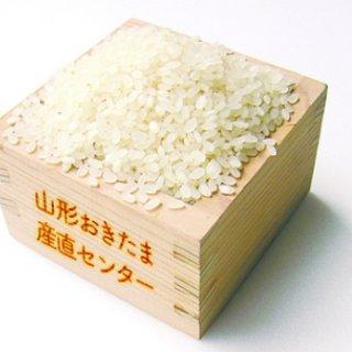 健康志向の方も注目!山形県産のお米の美味しさを実感できる汎用性も高い「米粉」