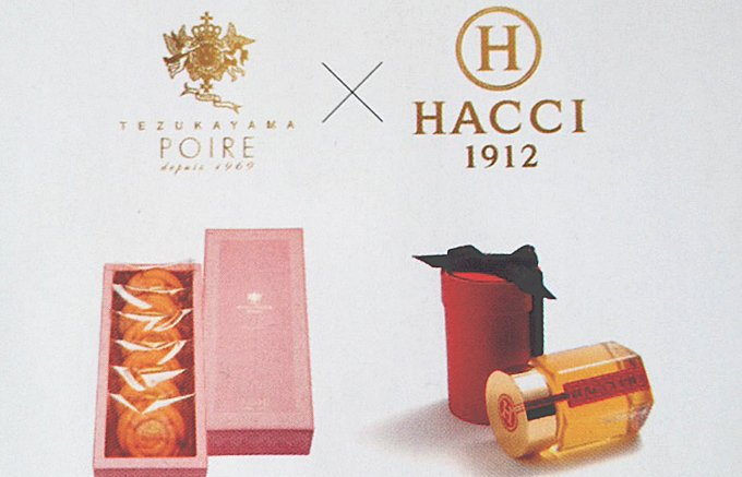 贅沢にバラの蜂蜜を使ったフィナンシェ