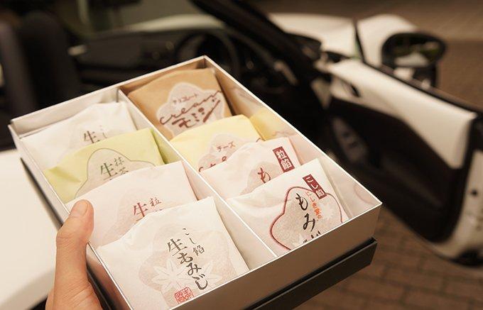 広島の世界水準がコラボ!マツダロードスター生産100万台記念もみじ饅頭詰合せ