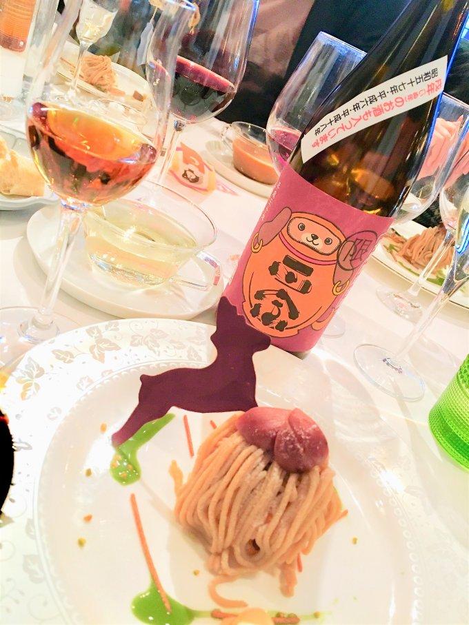3世代の戌年醸造酒をブレンド熟成!「おせち」にもよく合う戌年限定古酒