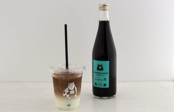 パティシエがおすすめする!本当においしいコーヒー3選