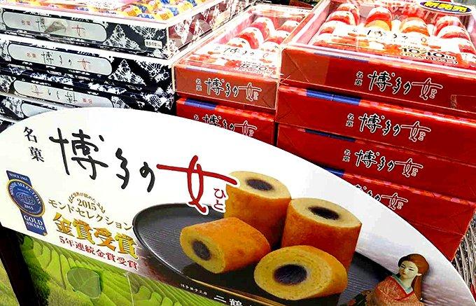 【福岡人気土産】「博多の女」に新作登場!その名も、あまおう苺ミルク味