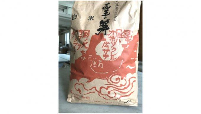 知る人ぞ知るコンクール入賞米!富山県産「医王の舞」が美味しいワケとは?