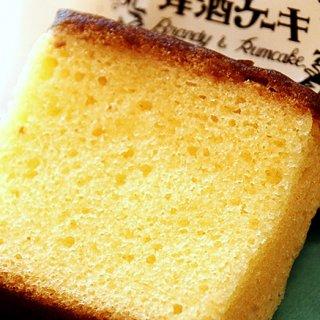 広島県三次市の三上貫栄堂「洋酒ケーキ」は、酔うほど凄い洋酒入り