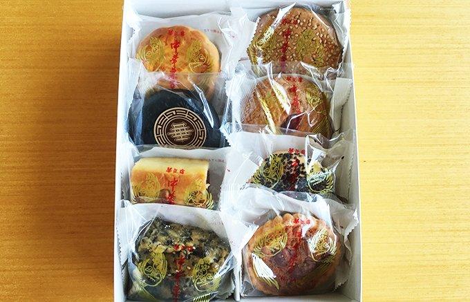 目にも美しく味わいも本格派!本場の職人が手作りする「華正樓」の中華菓子「月餅」