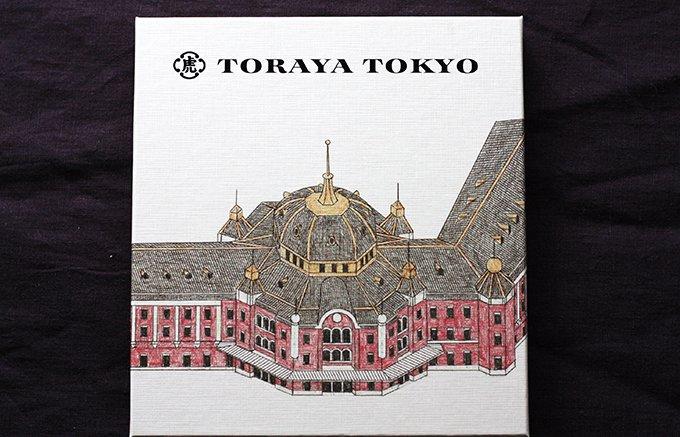 東京駅で出会った虎屋初のコンセプトショップ、TORAYA TOKYO「夜の梅」