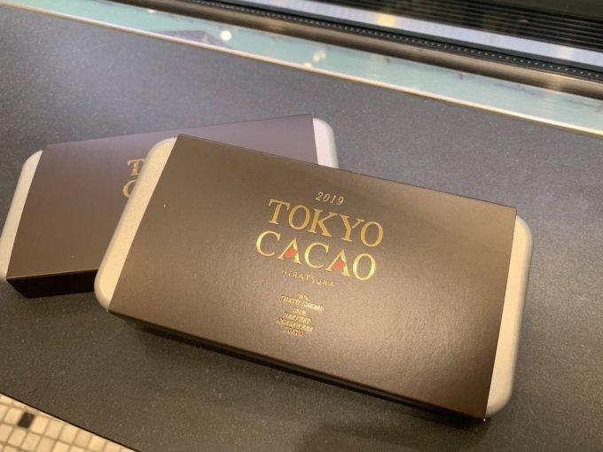 【Made in TOKYO】10年の時を経て東京産カカオのチョコレートが誕生