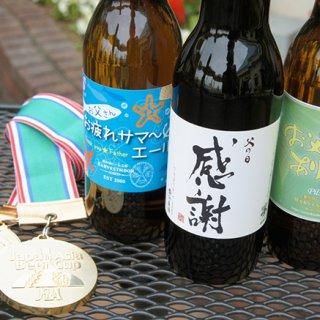 【父の日ビール】大好きなお父さんへ感謝をこめて金メダルのビールを贈ろう!