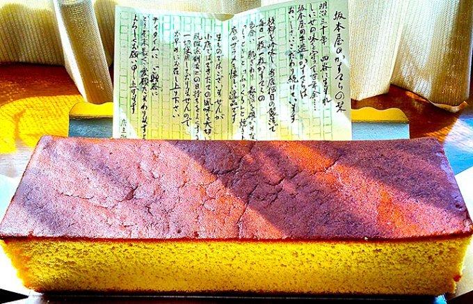 東京人の第一歩!日本三大祭の「山王祭り」神幸祭巡幸路で廻る今人気の東京定番手土産