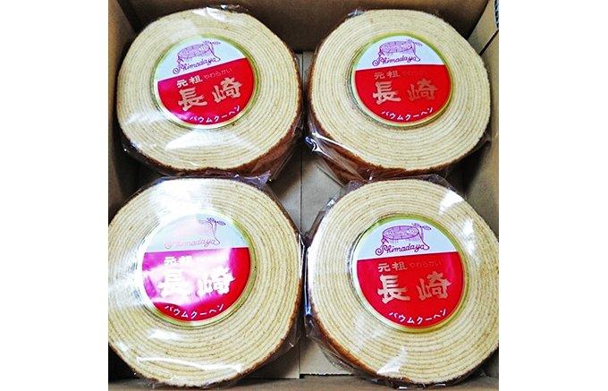 島田屋製菓「長崎バウムクーヘン」は下町が誇る優しい口どけのバウムクーヘン