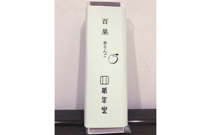 【銀座・萬年堂】400年の伝統に裏付けされた爽やかなフルーツ羊羹「百果」