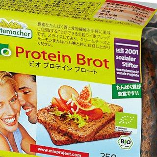 パンの国ドイツから日本デビュー。いいことづくしのオーガニックプロテインブレッド