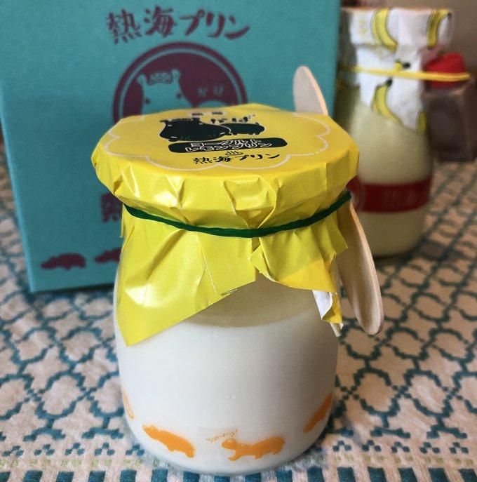希少な熱海レモンを使った、行列店「熱海プリン」の季節限定ヨーグルトレモンプリン