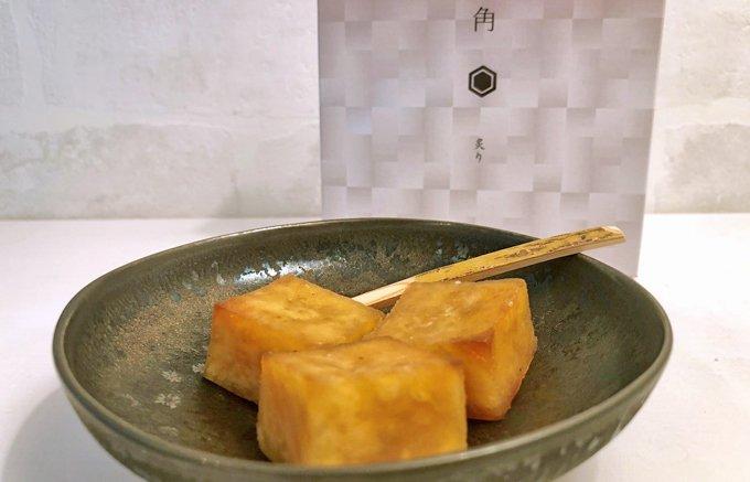東京駅で見つけた小さな秋。「さつま芋の女王」鳴門金時芋を使った栗尾商店の「角」
