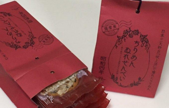 洋菓子店が生み出すは鹿児島の逸品「ちりめんぬれせんべい 昭和四年」!