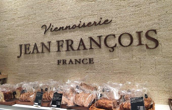 フランスの香りと味を日本で再現したこだわりのヴィエノワズリー