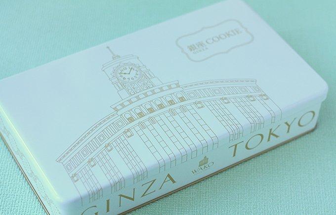 銀座のシンボル時計台のイラストが目印!和光の「銀座COOKIE」